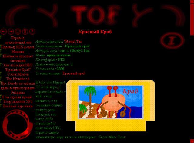 Журнал TOF №1