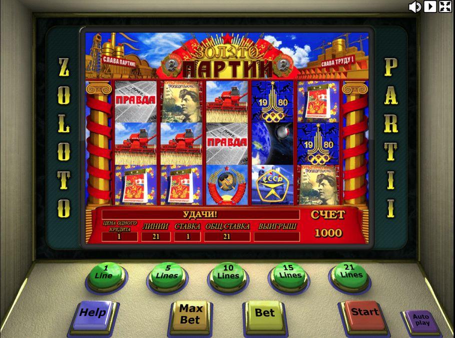 Игровые автоматы золото партии на 50000 рейтинг слотов рф игровые автоматы играть онлайн на компьютер