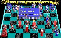 Боевые шахматы