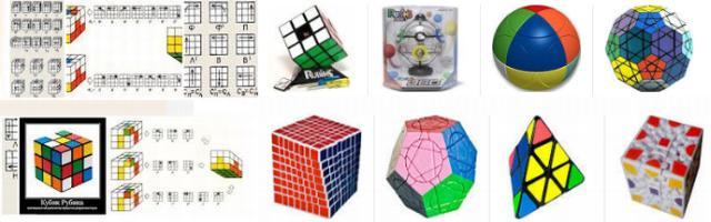 Время шло, а Кубик-Рубик мне