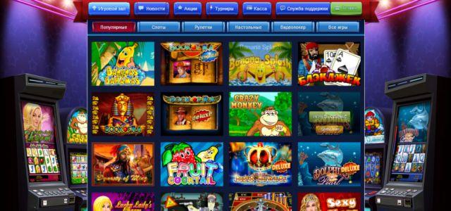 Вулкан казино официальный сайт регистрация интернет i казино автоматы бесплатно без регистрации