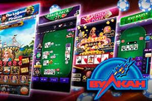 Лучшие стратегии для казино казино вулкан lucky