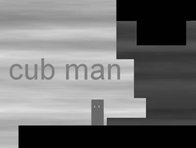Cub Man