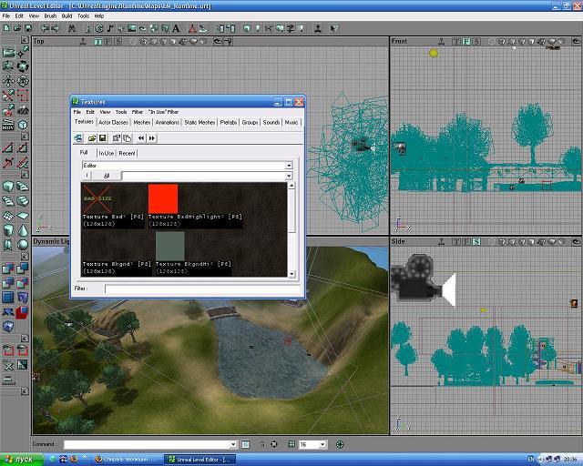 Unreal Engine 2 скачать торрент - фото 4