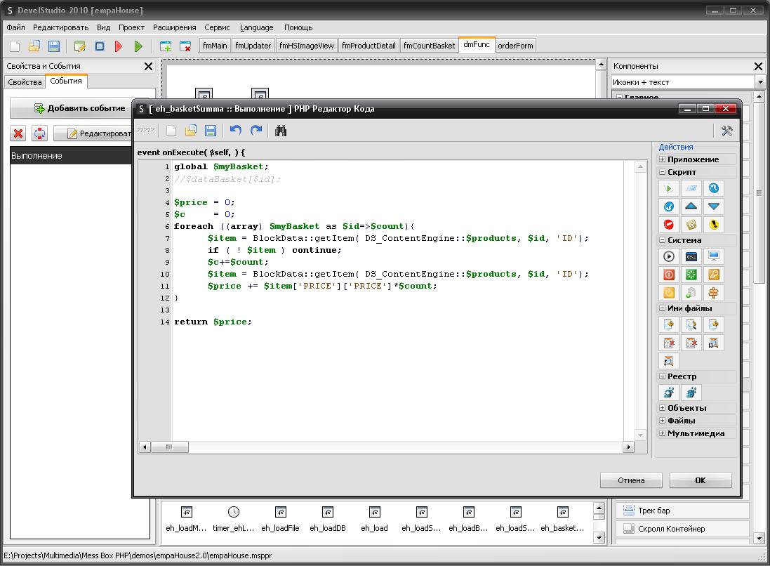 Разработчику » hire7. Net бесплатно программы, игры бесплатно.