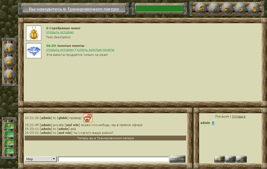 Программу для создания браузерной онлайн игру