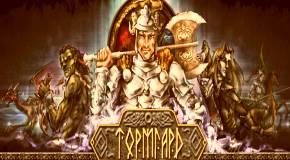 Тормгард