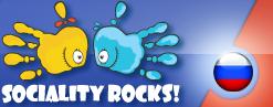 Логотип Sociality Rocks!