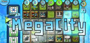 Megacity HD