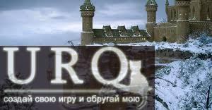 Зимняя Олимпиада Квестов - 2013