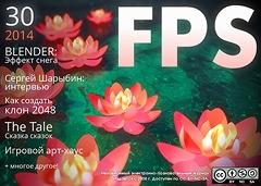 FPS №30