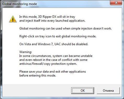 Начало Захватов/Рипов объектов в 3D Ripper DX - Софт - Статьи по