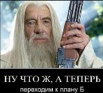 magikar